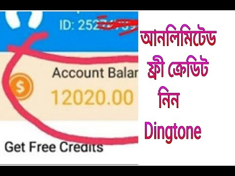 Unlimited credit নিন dingtone।