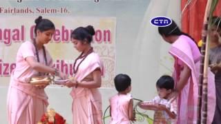 holy angels matric hr sec school salem pongal celebration 2015 part 2