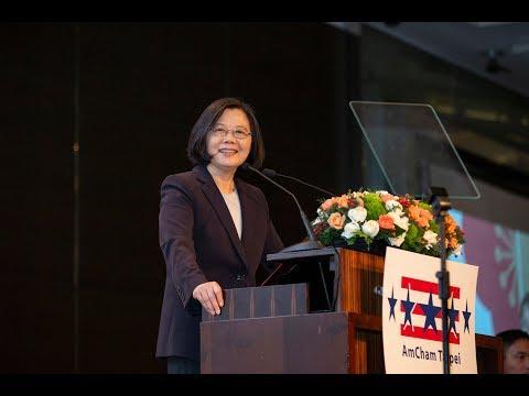 20190410 總統出席「臺北市美國商會2019謝年飯」