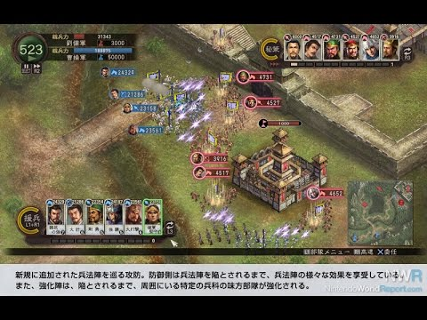 Game Romance Of Three Kingdom Genre Real Time Strategy