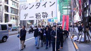 شاهد.. مظاهرة رجالية في اليابان بسبب
