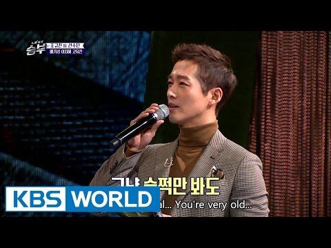 Singing Battle | 노래 싸움 승부 - Ep.8 [ENG/2016.12.21]