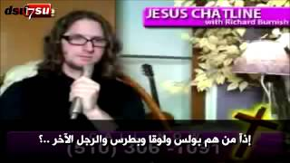 يا ايها المسيحيون نريد أن نعرف من هو الهكم ؟ Christians want to know who is your God