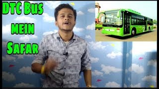 DTC Bus mein safar | Stand-up comedy by Disshuboy dk