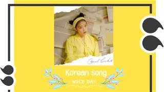 รวมเพลงเกาหลีเพราะๆ ฟังสบาย🌻 [Korean Song]