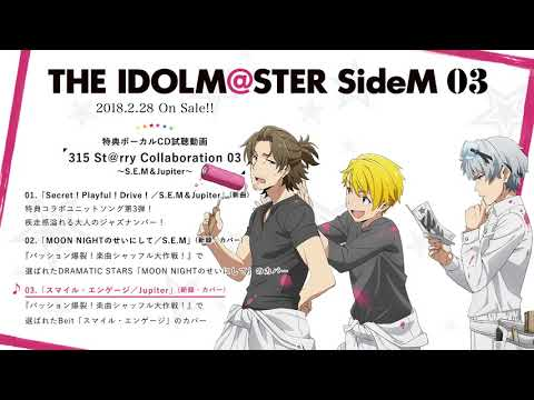 「アイドルマスター SideM 第3巻」Blu-ray&DVD 完全生産限定版特典 ボーカルCD 試聴動画