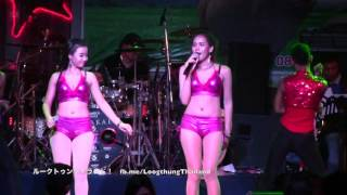 Repeat youtube video เพลง สิฮิน้องบ่ - น้องจอย แสงตะวัน 20160721