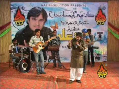 KARO WAGO BY MASTER FATEH NAZ PRODUCTION.mpg