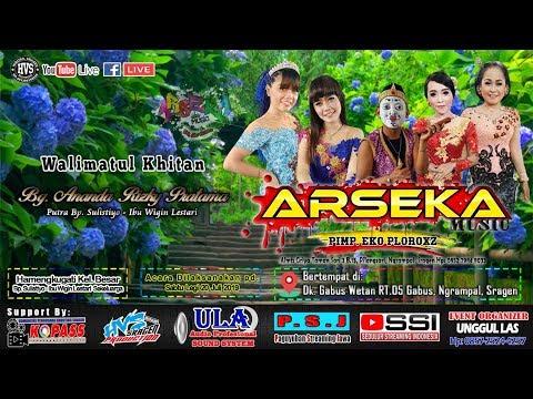 Live Streaming Campursari ARSEKA MUSIC // UNGGUL LAS (ULA) AUDIO // HVS SRAGEN CREW 01 MALAM