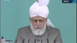 French Translation: Eid-ul-Fitr Sermon 20th August 2012 by Khalifa of Islam and World Peace Leader