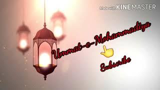 Muhammad nabina beautiful naat whatsapp status.