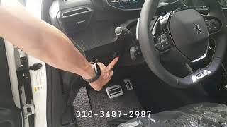 뉴 푸조2008 오토트렁크 시공