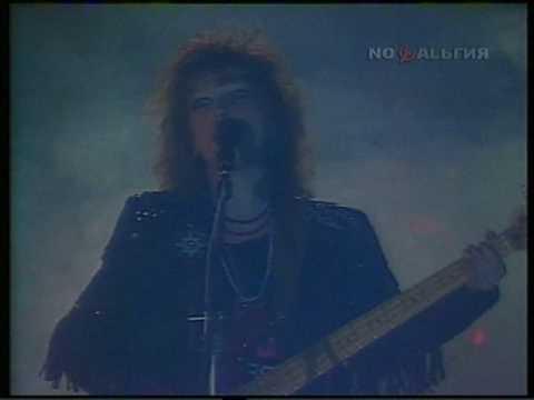 Рок-Группа «Маркиза» - Зря ты пришёл (1989)