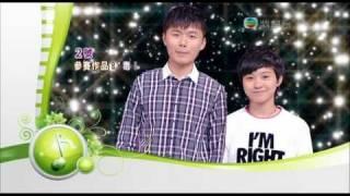 2011全港青少年禁毒唱作大賽總決賽頒獎禮(3)參賽者二