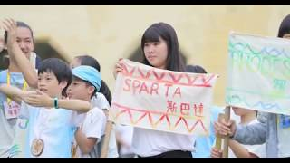 Publication Date: 2018-04-29 | Video Title: 2018 台灣華德福學校 奧林匹克北區運動會