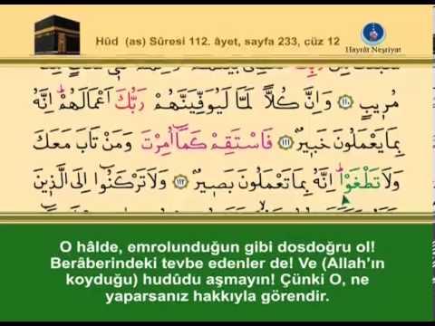 Kur'ân-ı Kerim, 12.Cüz