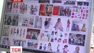 У Донецьку затримали жінку, яка створила неіснуючий інтернет-магазин дитячого одягу(UA - У Донецьку затримали жінку, яка створила неіснуючий інтернет-магазин дитячого одягу. На сайті розмістил..., 2013-06-25T08:59:50.000Z)