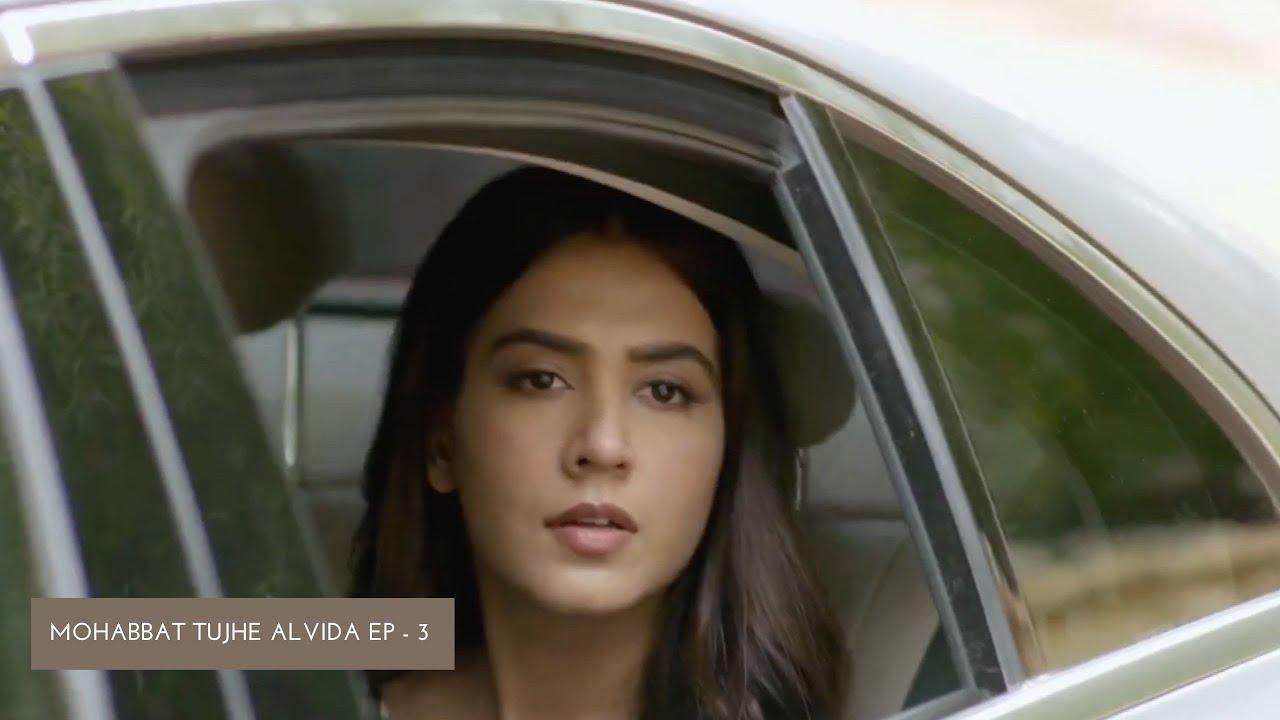 Shahan's future just got brighter | Mohabbat Tujhe Alvida | HUM TV | HUM Spotlight