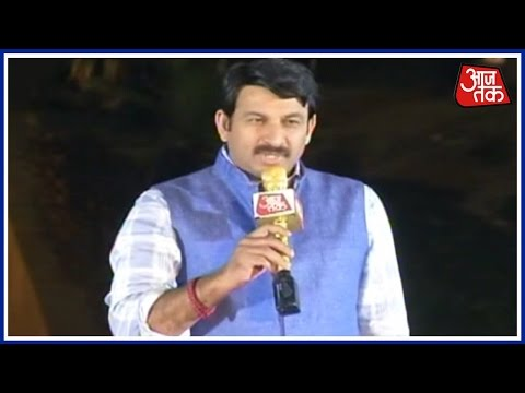 Exclusive Interview Of Manoj Tiwari With Aaj Tak For MCD Polls