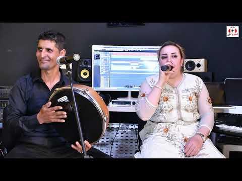 Lahcen Okrrou & Titrit Mina – Youfe mchik bdigh