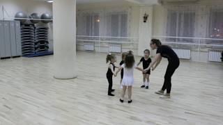 Видео-урок (I-полугодие: декабрь 2018г.) - филиал Заречный, Детская хореография, гр.2-3