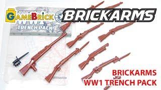 Оружие 1 Мировой войны Брикармс Brickarms trench pack для LEGO [музей GameBrick]