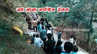 narsing devta jagar 2018#jagar garhwali#garhwali song 2018