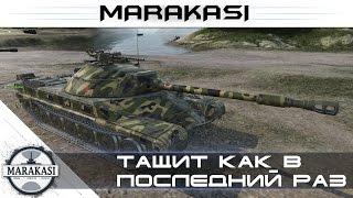 Тащит как в последний раз World of Tanks - редкие медали
