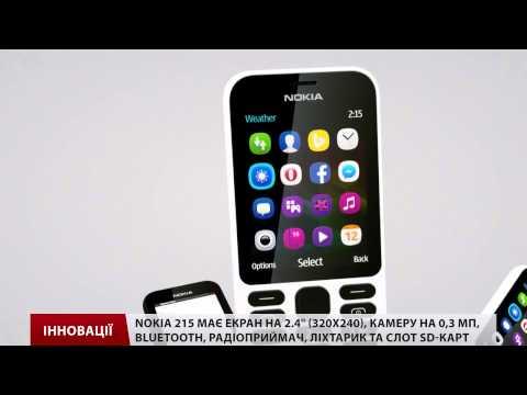 Nokia 230 - de beste in metaal