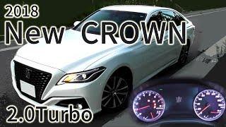 新型 クラウン ターボ 0-180km/h フル加速 中間加速 巡行回転数 メーターオープニング 等 2018 Crown 2.0 Turbo