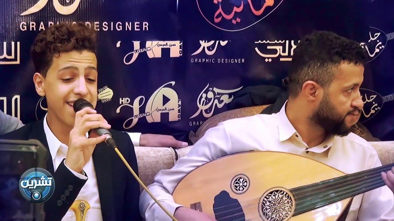 بعزف السلطان حمود السمه وغناء نجم ذا فويس علي المهتدي / شاهد النتيجه ؟