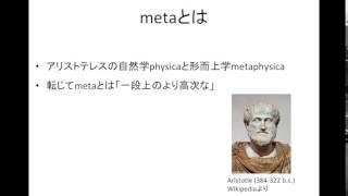 科学哲学とは