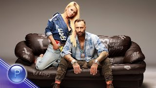 VANYA & DJ DAMYAN - ISKAM SI TEB / Ваня и DJ Дамян - Искам си теб, 2018