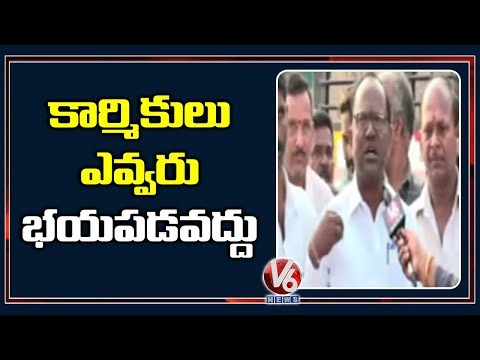 TSRTC Workers Protest In Adilabad, Govt Recruit Private Drivers To Run Buses | V6 Telugu News