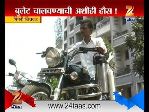 Pimpri Chinchwad : Bullet Chaiwalla
