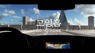 Hyundai : Going Home
