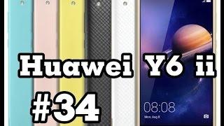review huawei y6 ii เหม อน p8 lite มาเก ดใหม stepgeek season 4 ep 34