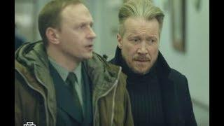 Чужое лицо 7 серия, содержание серии, смотреть онлайн русский сериал
