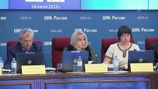 видео Электронное голосование на выборах: новое в избирательном законодательстве Российской Федерации
