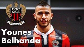 Younes Belhanda ● Goals, Skill & Assists ● 2016/17 ● HD