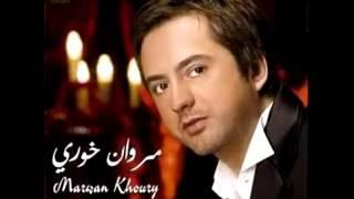 marwan khoury kul al asayed HD 1080 مروان خوري كل القصايد 2014