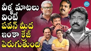 Power Star Pawan Kalyan's Craze Among Celebrities || Frankly With TNR || Talking Movies With iDream