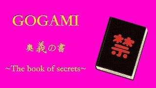 Japanese Folk Metal Vol.2 GOGAMI / 奥義の書 Õgi no syo ~The book of...