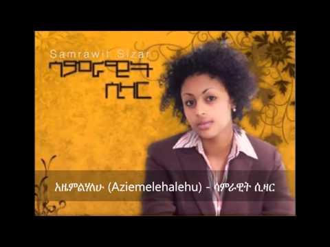 Aziemelehalehu (አዜምልሃለሁ ) - Samrawit Sizar thumbnail