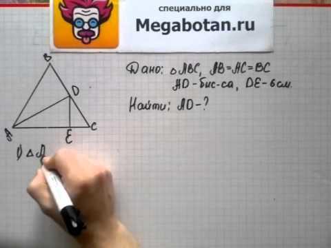 Номер 272 Геометрия 7 9 класс Атанасян