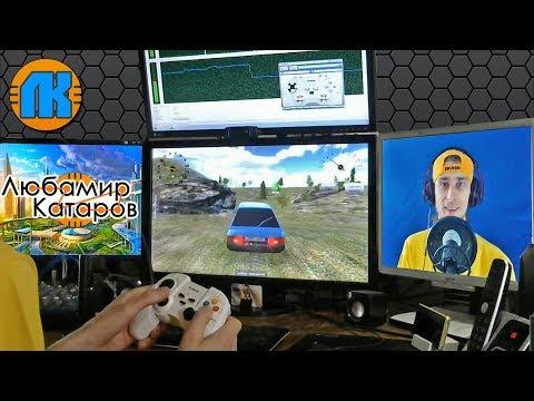 Игры на компьютер скачать бесплатно. Игры на пк