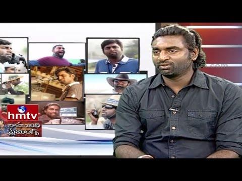 Baahubali Movie Cinematographer KK Senthil Kumar Exclusive Interview | HMTV