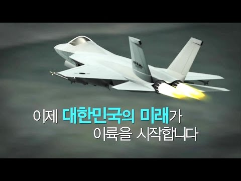 Korea Aerospace Industries - KF-X Stealth Fighter Concept & Other Military Assets [1080p]