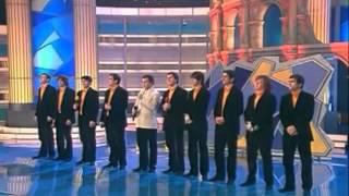 Download КВН Высшая лига 2005)    Нарты из Абхазии   Лучшее Mp3 and Videos