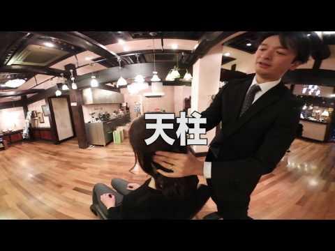 【VR360°】座った姿勢での気持ちいい肩のマッサージ方法その2(首&ヘッドマッサージ編)massage